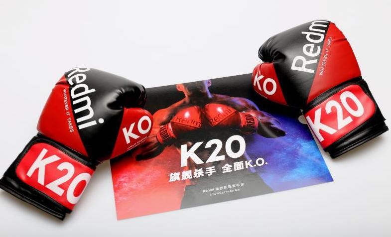 从红米K20发布看雷军双品牌战略实施