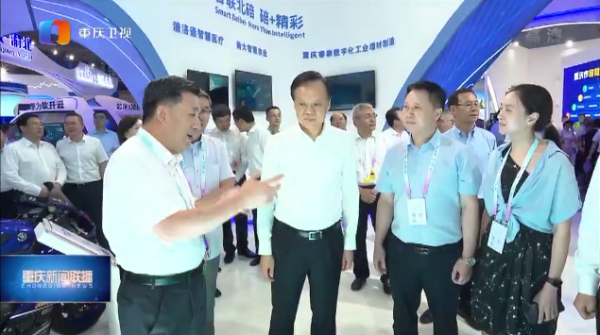 2019中國國際智能產業博覽會,航天雲網來了!
