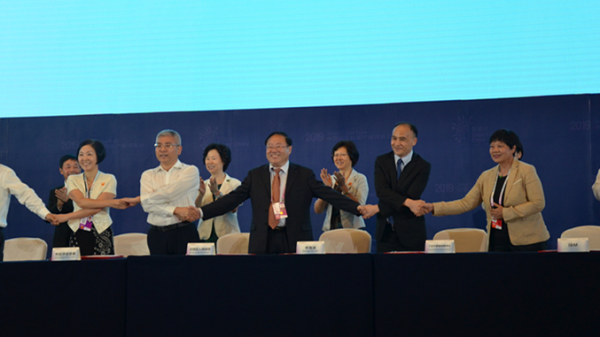 2019智博會工業互聯網高峰論壇 | 航天雲網政企合作再邁新台階