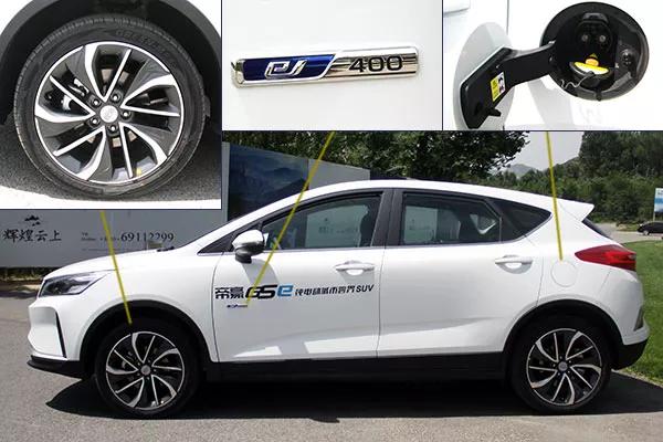 体验吉利帝豪GSe:电动车主一年比一年幸福