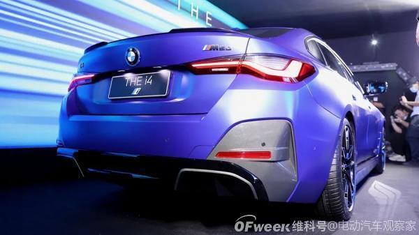 宝马M系首次推出纯电车型,BMW i4电动更运动