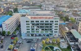 探索:漳州首个物联网产业园当前发展状况