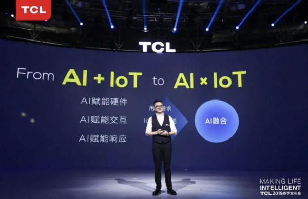 TCL电子年报三大特色 加码AIxIoT未来可期