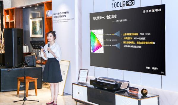 未来5G+8K最佳载体之一 海信激光电视凭实力占C位
