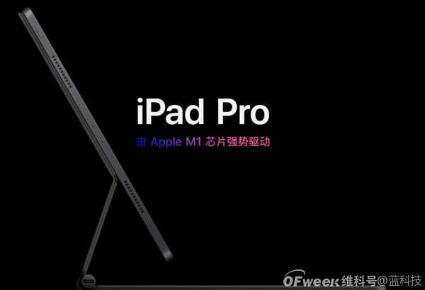 苹果搭载的全新技术 竟然是国产企业的普及品?