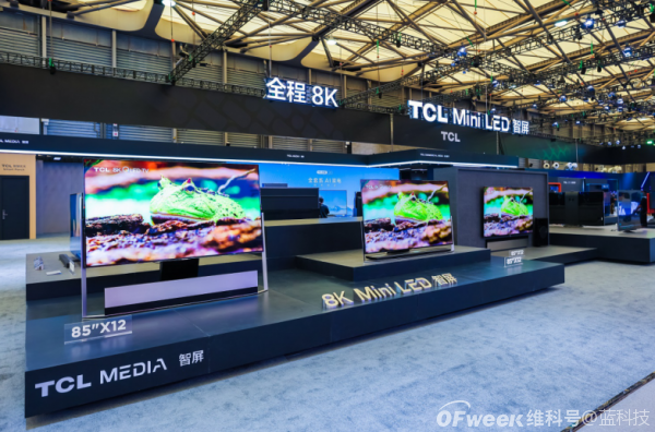 TCL 引领Mini LED三大趋势:技术派、生态派、普及派