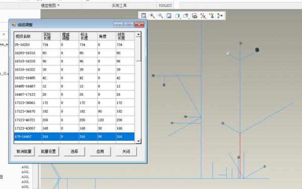 柳工三維輔助設計系統項目案例分享