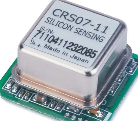 全球范围内的陀螺仪传感器厂商有哪些?