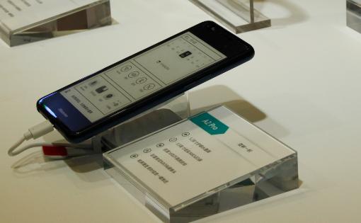手机里到底有多少个传感器?