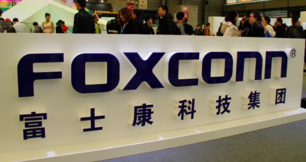 富士康投资20亿元的半导体项目落户南京