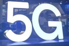 三大运营商的5G套餐有啥区别?