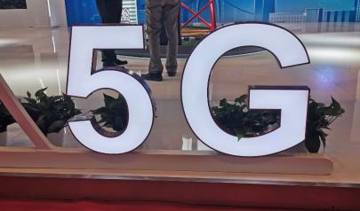 5G网络实现的核心技术:毫米波
