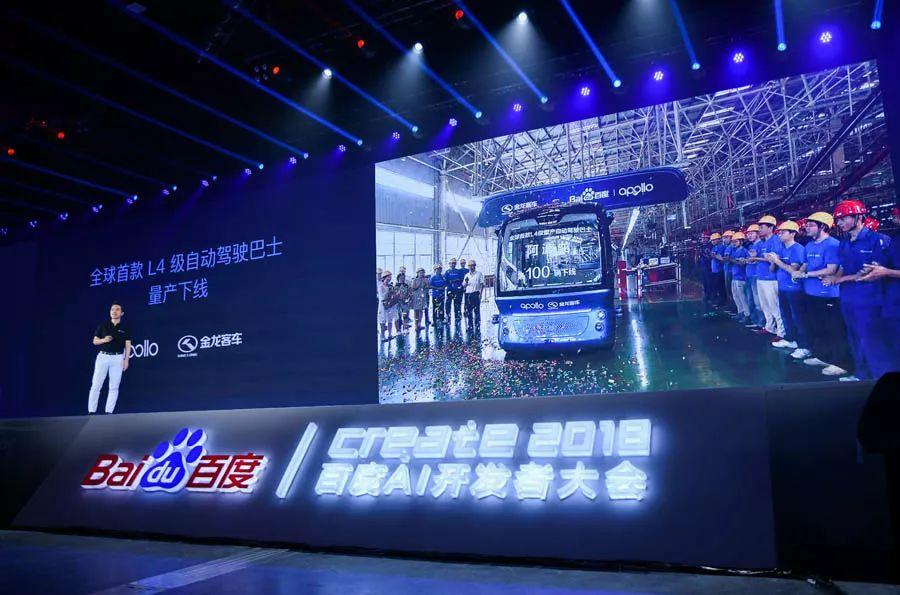 第二届百度AI开发者大会上,李彦宏交出了怎样的成绩单?0