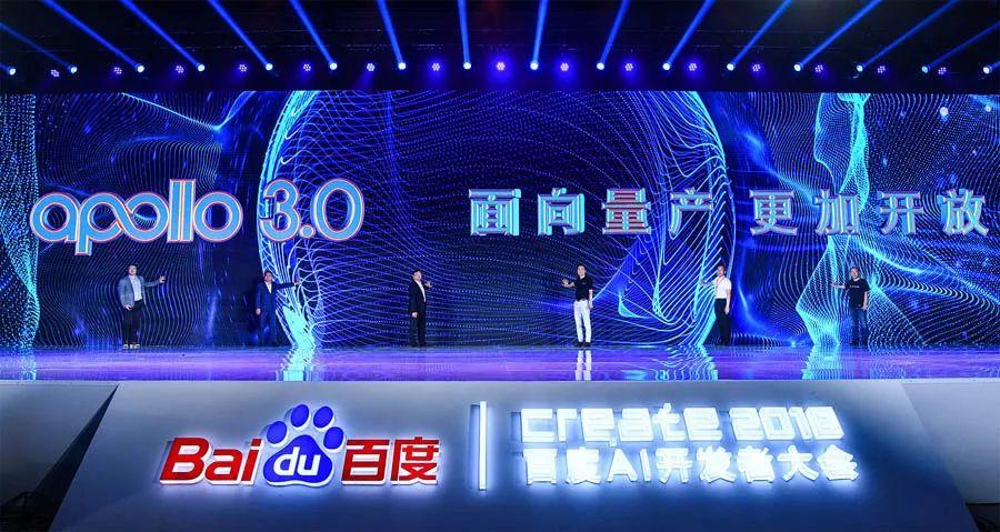 第二届百度AI开发者大会上,李彦宏交出了怎样的成绩单?4
