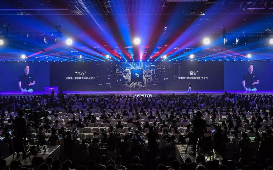 第二届百度AI开发者大会上,李彦宏交出了怎样的成绩单?1