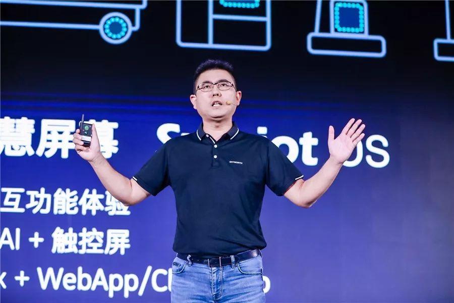 创维布局大屏AIoT,推出智能电视S系列新品