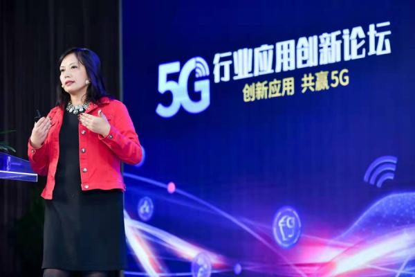 英特尔亮相PT展,携手产业推进5G云网融合、加速应用创新