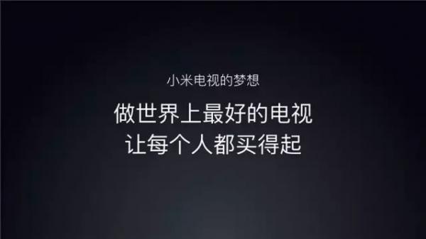 """小米电视成批次""""断腿"""",""""买得起的电视""""不应只有半年寿命"""