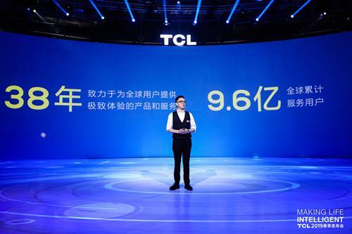 """TCL进入""""AI×IoT""""赛道,智能电视正处""""风口"""""""