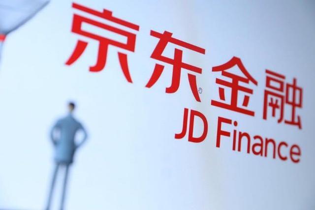 从金融科技到数字科技,京东金融的无边界战争