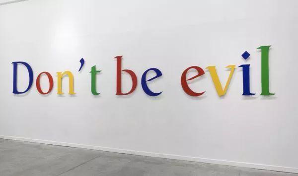 """谷歌开始收安卓税背后,是""""谷歌没有梦想""""吗?"""