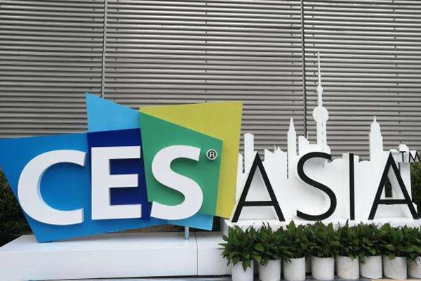 亚博竞猜科技即将亮相2019 CES Asia  展示机器人定位导航领先技术