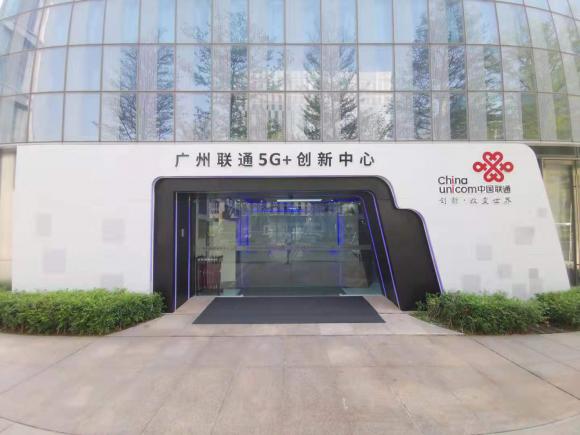 加速5G创新应用落地:赛特智能与中国联通正式签署5G战略合作协议