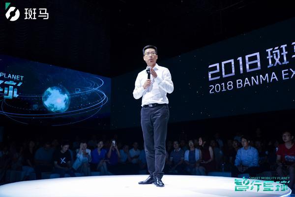 斑马召开智行探索大会,推出AR Driving黑科技+服务在线联盟