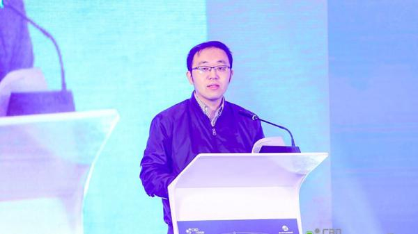 工业和信息化部信软司李琰:信软司将加大工作力度,推动区块链快速健康发展