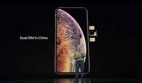 新一代iphone发布,搭载史上最强OLED屏