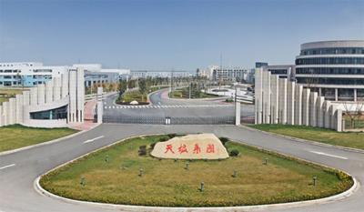 中国天楹复盘遭遇滑铁卢,时机未到or韭菜觉醒?