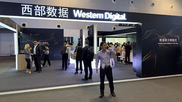 西部数据:实现从信息时代到数据时代的变迁