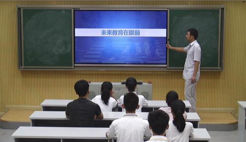 itc互动教学录播系统 | 自动跟踪录播解决师生互动问题