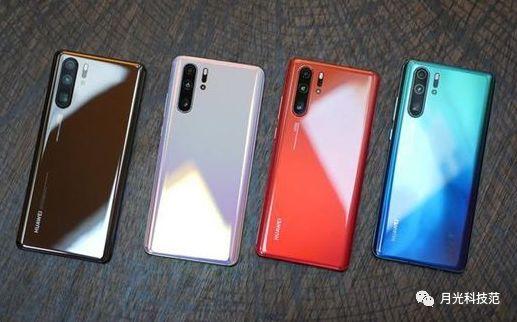 """任正非:华为是全球""""最穷""""的公司,未来手机价格要再高一些"""