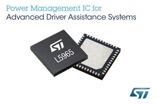 意法半导体可编程电源管理芯片节省先进驾驶辅助系统(ADAS)空间  提高可靠性