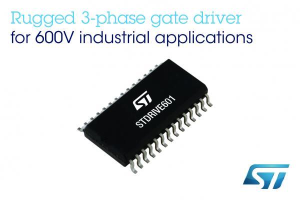 意法半导体推出 600V三相智能关断栅极驱动器,提高工业应用性能和安全性