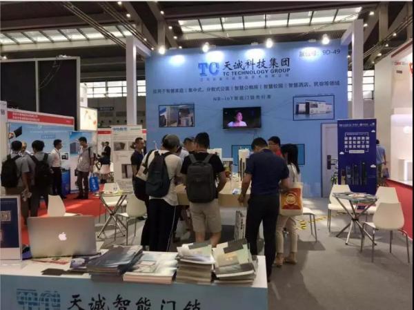 ISHE 2019深圳智能家居展展商亮点之——天诚科技