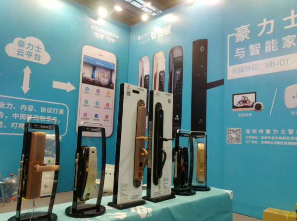ISHE 2019深圳智能家居展展商亮点之——豪力士