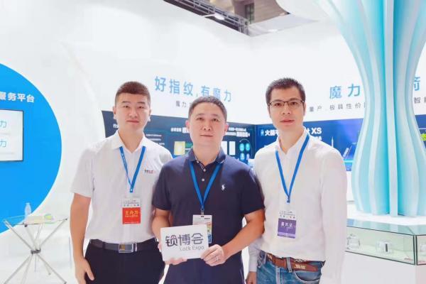 ISHE 2019深圳智能家居展展商亮点之——魔力信息