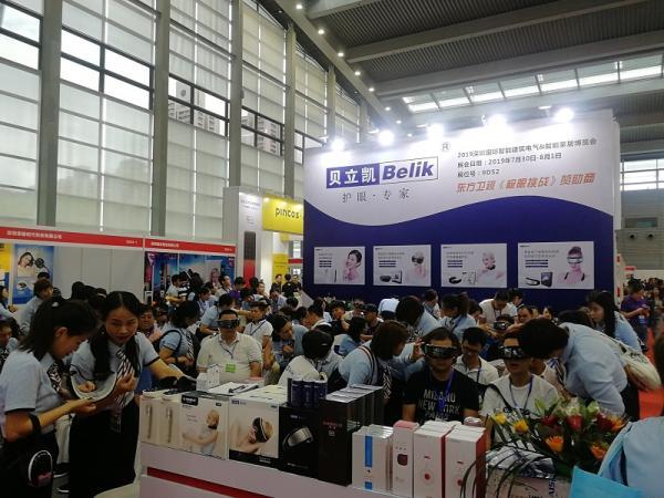 2019 LockExpo 锁博会 & ISHE 2019深圳智能家居展——现场观众篇