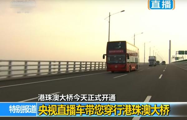 港珠澳大桥正式通车,比亚迪唐抢镜了!伟大中国工程配强大国产车