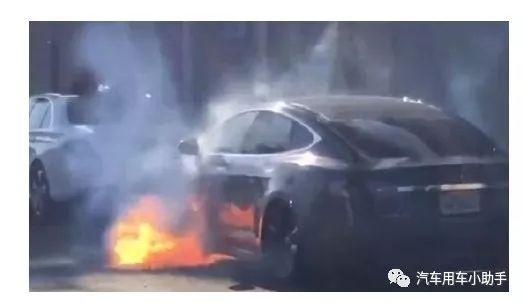 电动汽车锂电池,有没有燃烧风险?