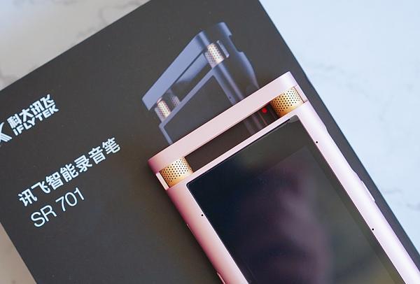 闻声识字黑科技,中英实时翻译—讯飞智能录音笔SR701评测