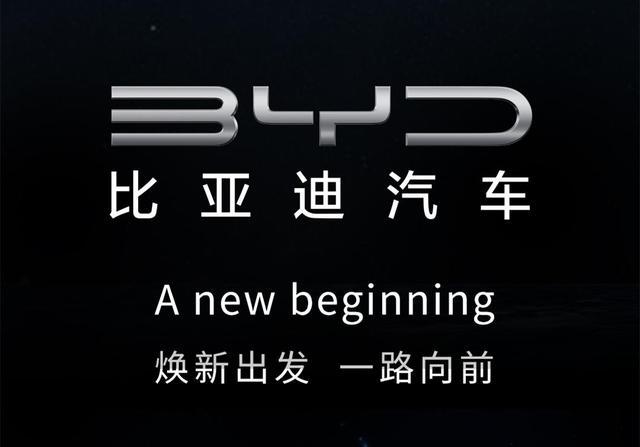 不吹不黑,同在深圳,比亚迪会成为下一个华为吗?