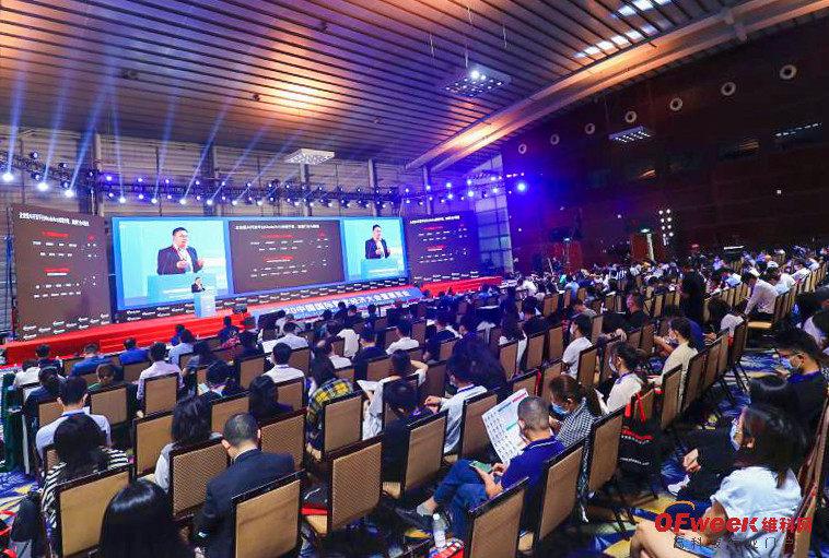 2020中國國際數字經濟大會暨展覽會圓滿落幕