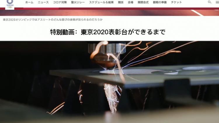 东京奥运会表彰台LOGO切割视频