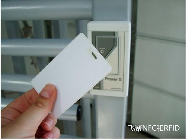 浅析生活中的NFC智能卡