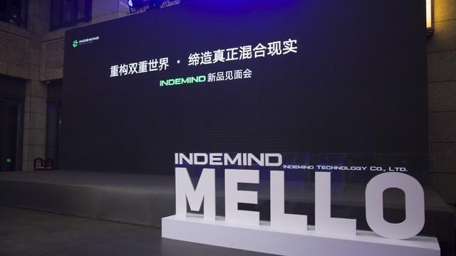 国内首款真正混合现实头显INDEMIND MELLO发布 京东众筹3399元