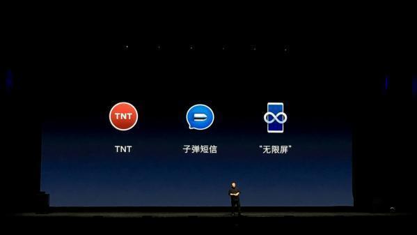 支持无限屏功能 锤子发布的坚果Pro 2S真的只是一部手机吗?