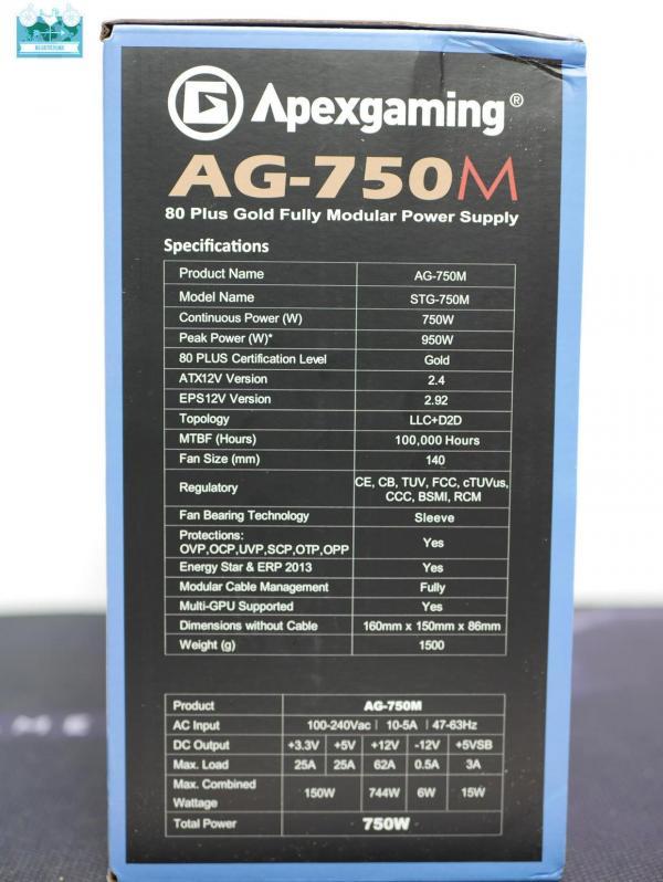 用上750W的全模组电源只用399?艾湃电竞AG-750M做到了